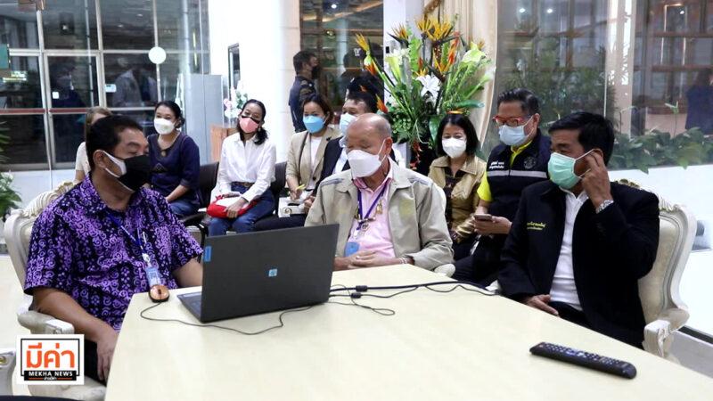 เมืองพัทยาใจป้ำ! โอน 30 ล้าน เยียวยาประชาชนครัวเรือนละ 2,000 บาท เริ่มโอนแล้ว