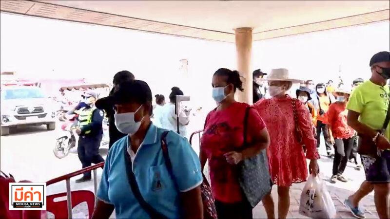 นายกเมืองพัทยาเผยแผนเตรียมบูสเตอร์วัคซีนโดส 3 สัปดาห์หน้า ให้ชาวบ้านเกาะล้าน