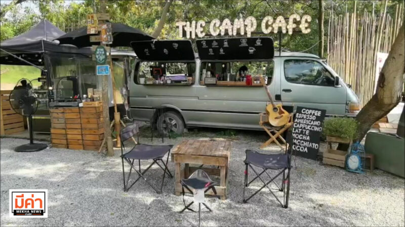 ร้านอาหาร นักดนตรี เมืองพัทยา แสดงความเห็นเล่นดนตรีในร้าน ไม่ช่วยให้รายได้เพิ่ม